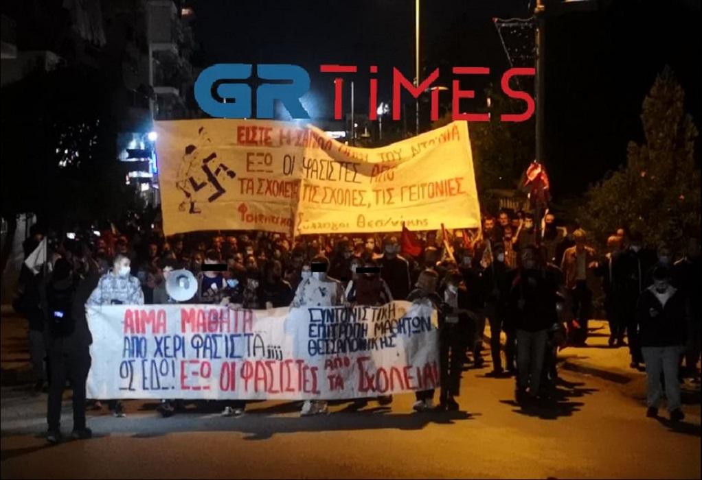 Θεσσαλονίκη: Αντιφασιστική πορεία στους δρόμους της Σταυρούπολης (ΦΩΤΟ – VIDEO)
