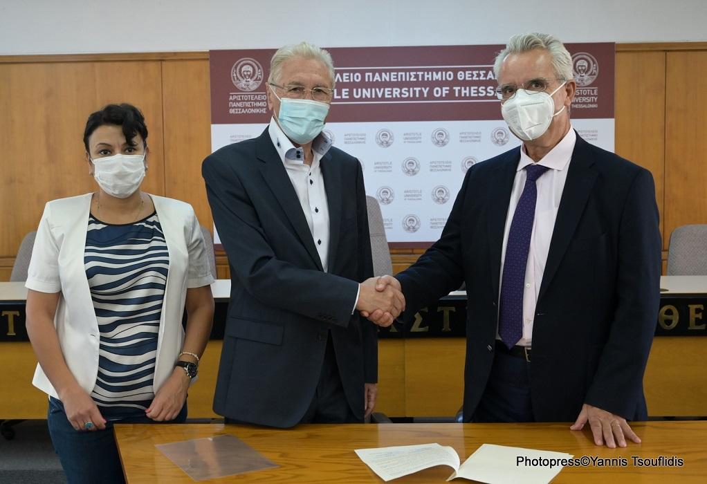 Μνημόνιο Συνεργασίας μεταξύ του ΑΠΘ και του Ινστιτούτου Προηγμένων Σπουδών του Πολιτισμού της Εγγύς Ανατολής