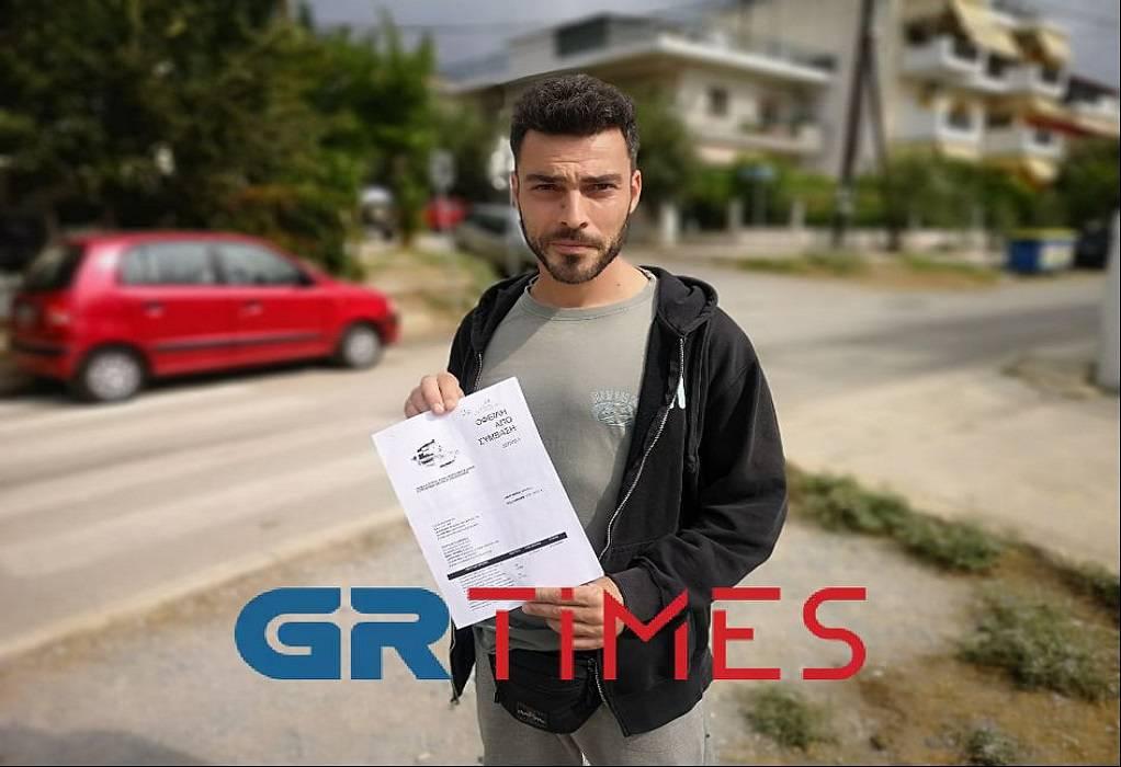 """Πατέρας – αρνητής: Στη διευθύντρια του σχολείου το """"πρόστιμο"""" των 2,7 εκατ. ευρώ (ΦΩΤΟ)"""
