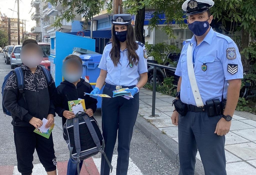 Κ. Μακεδονία: Αστυνομικοί μοίρασαν φυλλάδια για την οδική ασφάλεια σε μαθητές