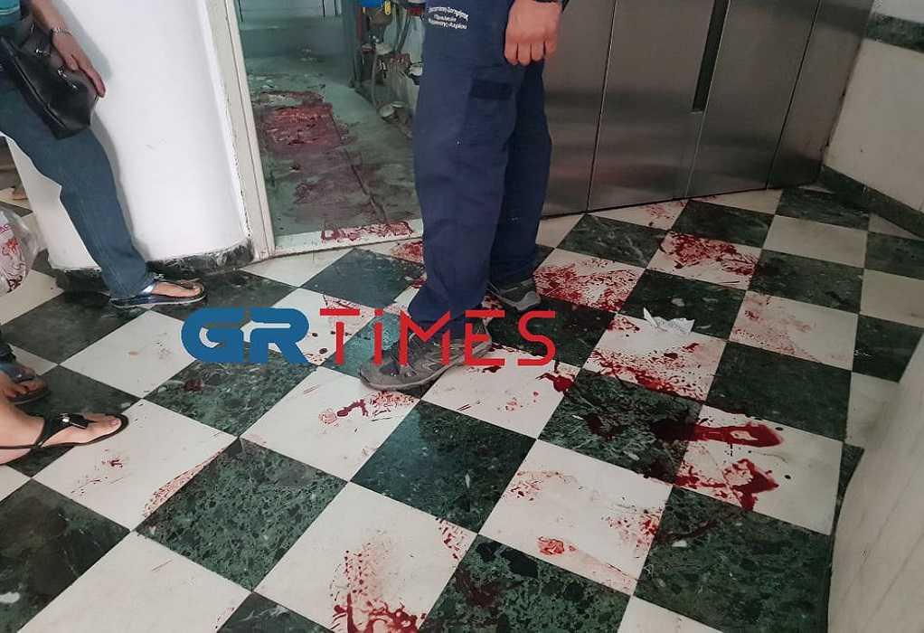 Θεσσαλονίκη: Σοκαριστικό ατύχημα σε πολυκατοικία στο κέντρο της πόλης (ΦΩΤΟ)