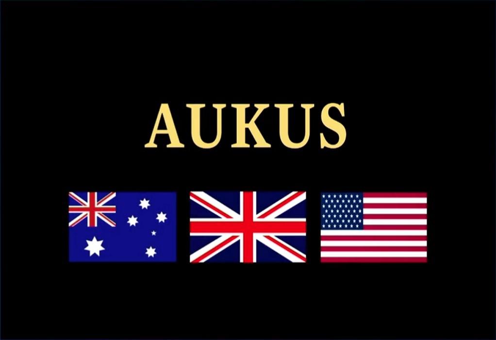 AUKUS Archives - GRTimes.gr