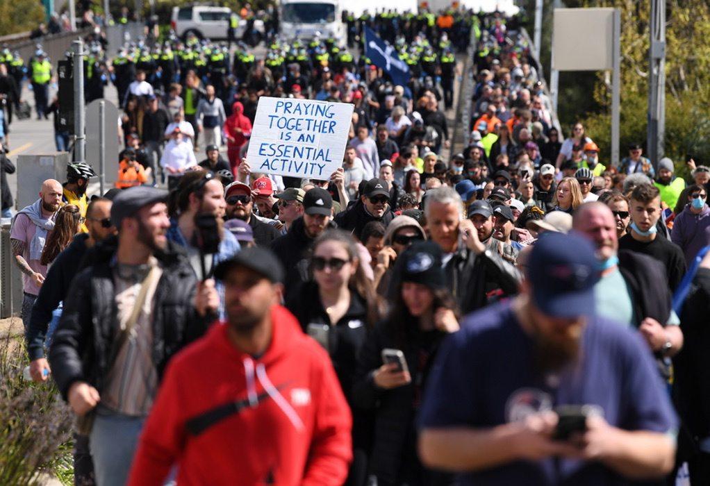 Αυστραλία: 1.882 νέα κρούσματα κορωνοϊού – Διαδηλώσεις κατά του lockdown