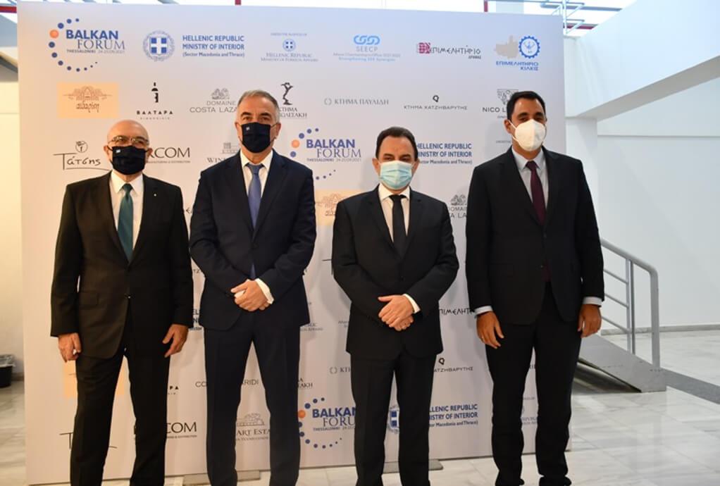 3ο Balkan Forum: Διασυνοριακό green deal και κυκλική οικονομία