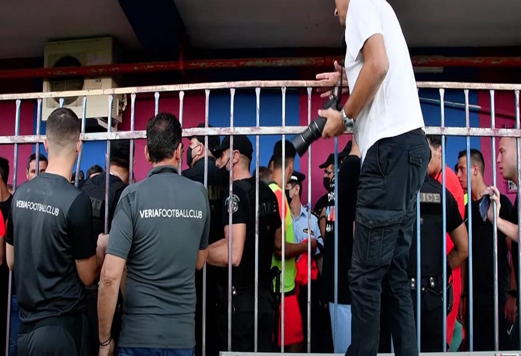 Επεισοδιακός ο ποδοσφαιρικός αγώνας Βέροιας-Καρδίτσας: Επενέβη η Αστυνομία (VIDEO)