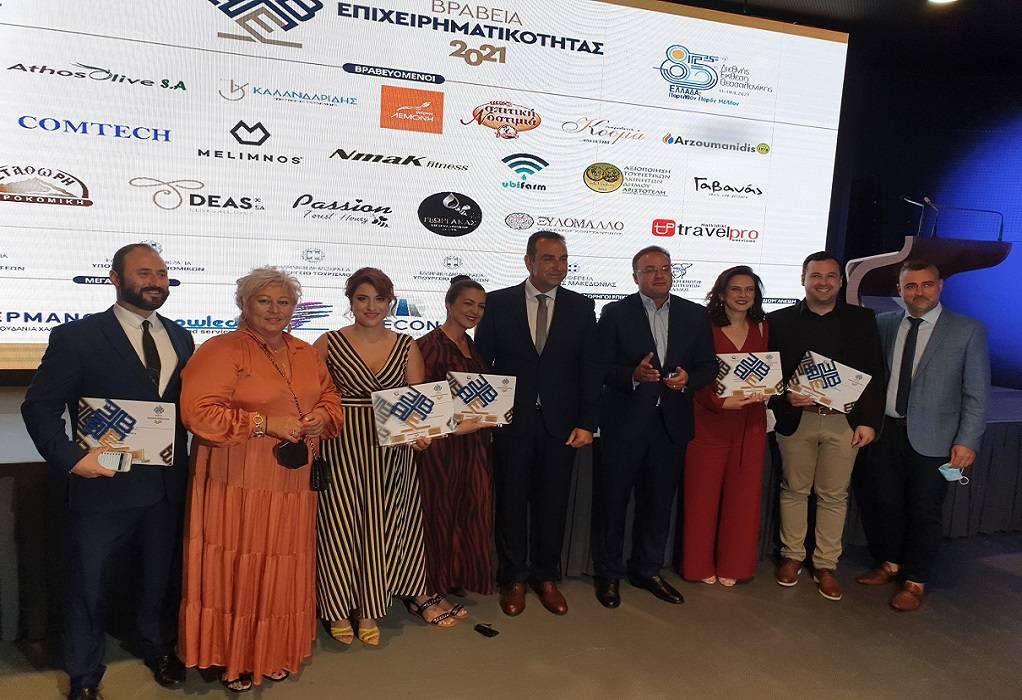 Επιμελητήριο Χαλκιδικής-Βραβεία Επιχειρηματικότητας 2021: Βραβείο Καινοτομίας για την ΑΞ.Τ.Α.Δ.Α. Δ.Α.Ε.