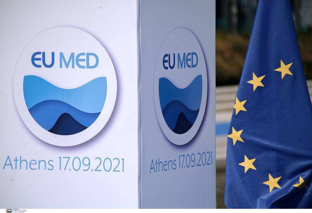 Τι αναφέρει η διακήρυξη της Συνόδου EUMED9 στην Αθήνα