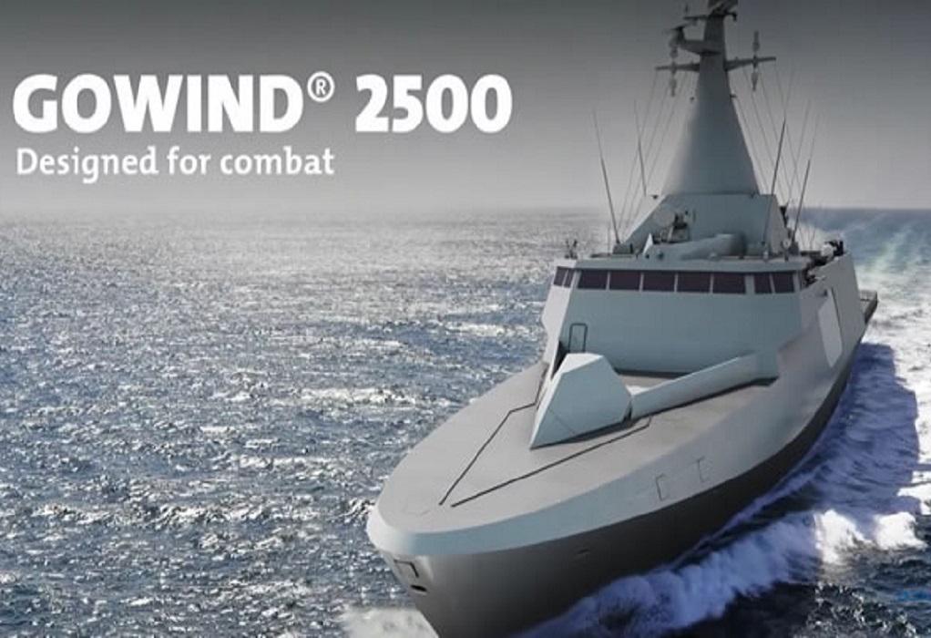 Έρχονται οι πανίσχυρες κορβέτες Gowind 2500 – Θα κατασκευάζονται και στην Ελλάδα