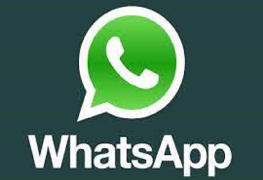 Πρόστιμο – μαμούθ στο Whats App