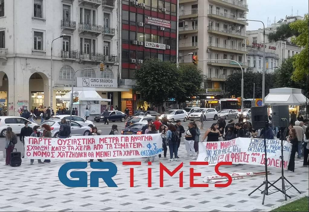 Θεσσαλονίκη: Σε εξέλιξη εργατικό – αντιφασιστικό συλλαλητήριο (ΦΩΤΟ)