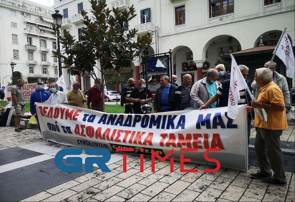 Θεσσαλονίκη: Διαμαρτυρία συνταξιούχων έξω από τον ΕΦΚΑ (VIDEO)