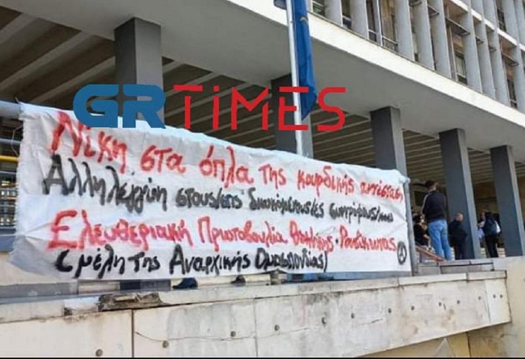 """Θεσσαλονίκη: Απαλλαγή αναρχικών για """"εισβολή"""" στο Τουρκικό Προξενείο (ΦΩΤΟ)"""