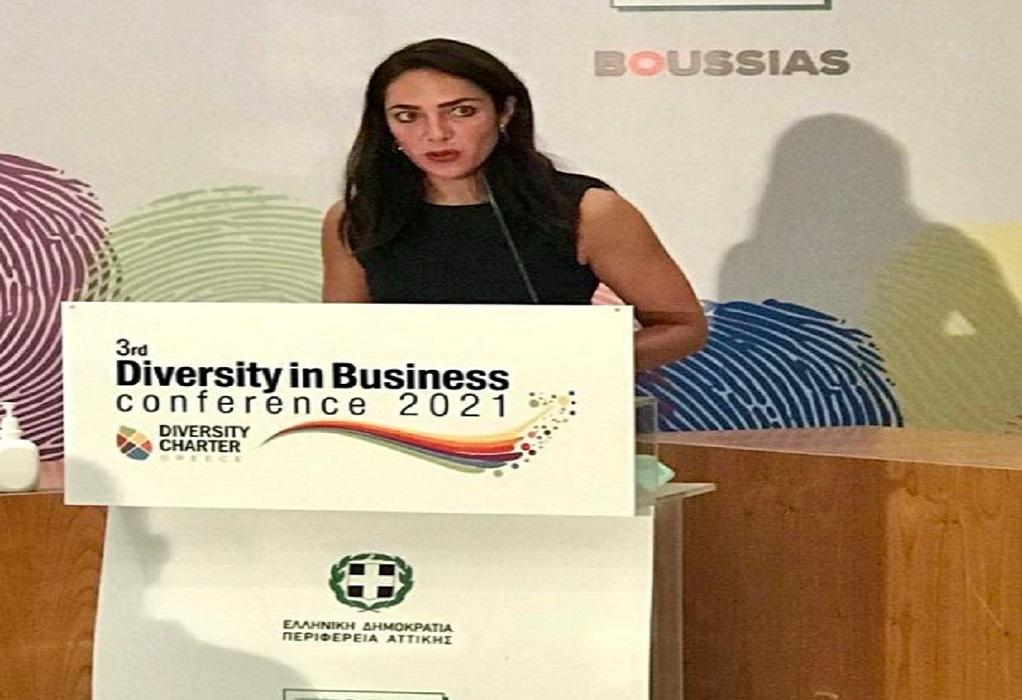 Η Δόμνα Μιχαηλίδου στο 3ο Συνέδριο Διαφορετικότητας για ελληνικές επιχειρήσεις