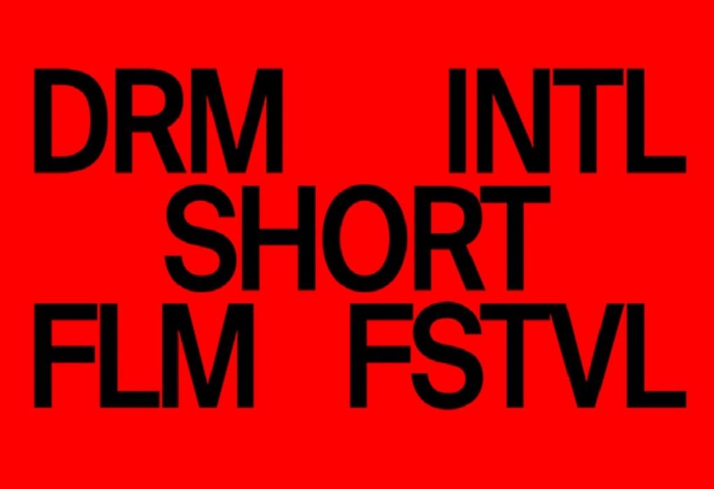 Ταινίες που ξεχώρισαν στο 44ο διεθνές φεστιβάλ ταινιών μικρού μήκους Δράμας (VIDEO)