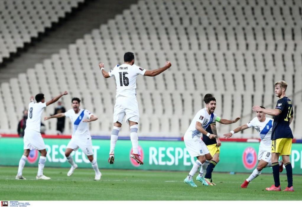 Ελλάδα – Σουηδία 2-1: Στο παιχνίδι της πρόκρισης του Μουντιάλ παραμένει η Εθνική