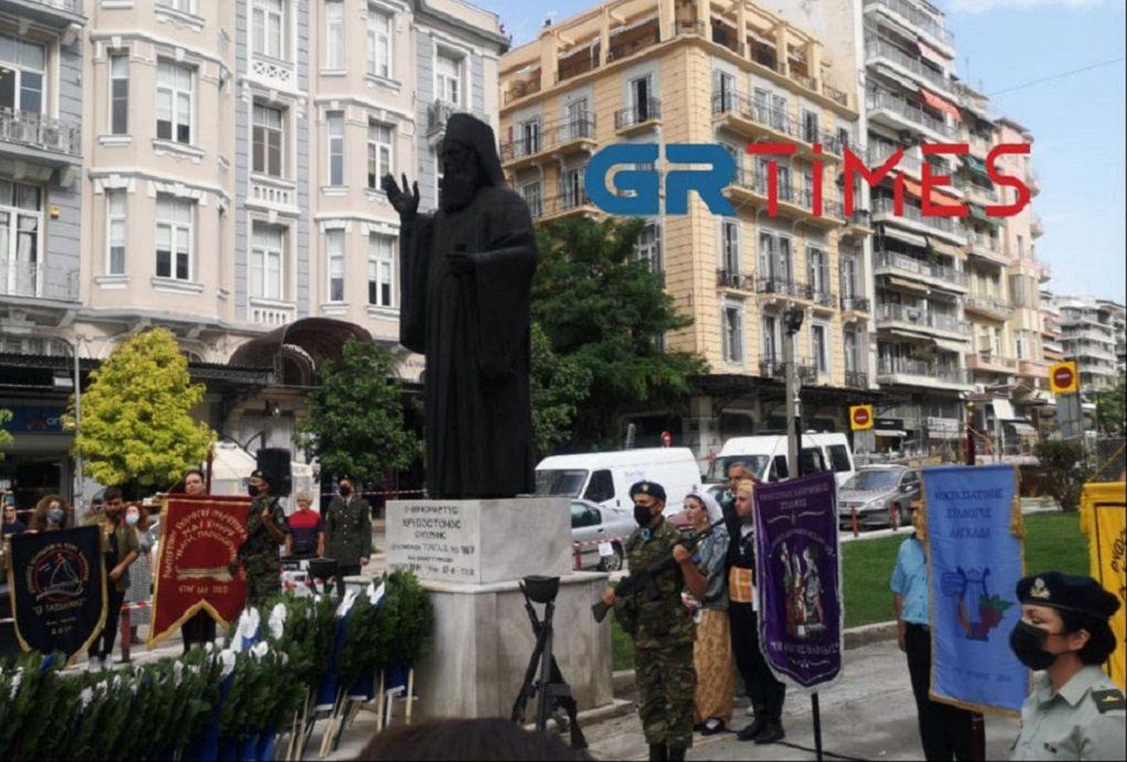 H Θεσσαλονίκη τίμησε την Ημέρα Μνήμης για τη Γενοκτονία του Μικρασιατικού Ελληνισμού (ΦΩΤΟ-VIDEO)