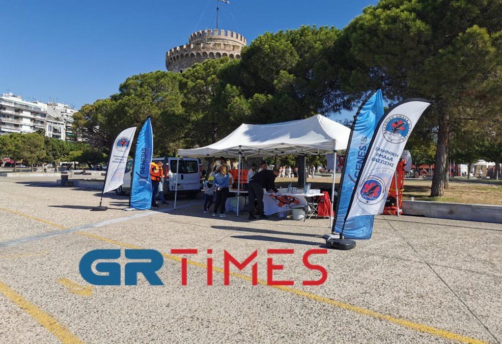 Θεσσαλονίκη: Το GRTimes.gr στο υπερσύγχρονο διασωστικό σκάφος της ΕΟΔ (VIDEO)