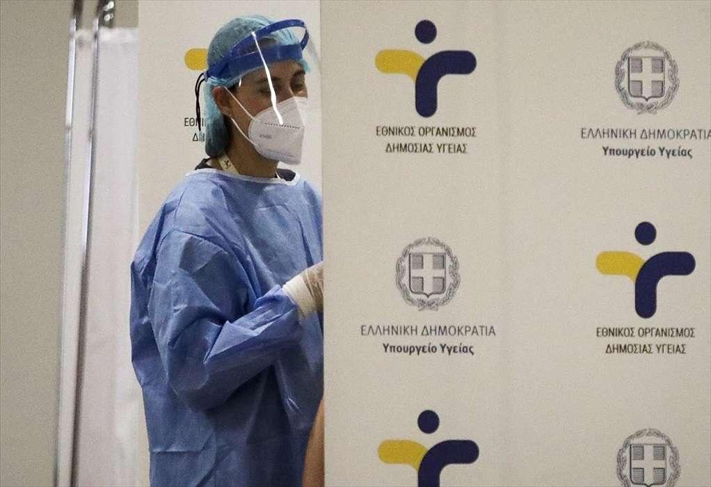 ΕΟΔΥ: 529 κρούσματα κορωνοϊού σε 17.349 rapid test την Πέμπτη (21/10)