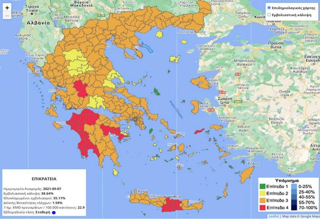 Ολοταχώς για μίνι lockdown Αργολίδα και Ευρυτανία – Δείτε τον διαδραστικό χάρτη