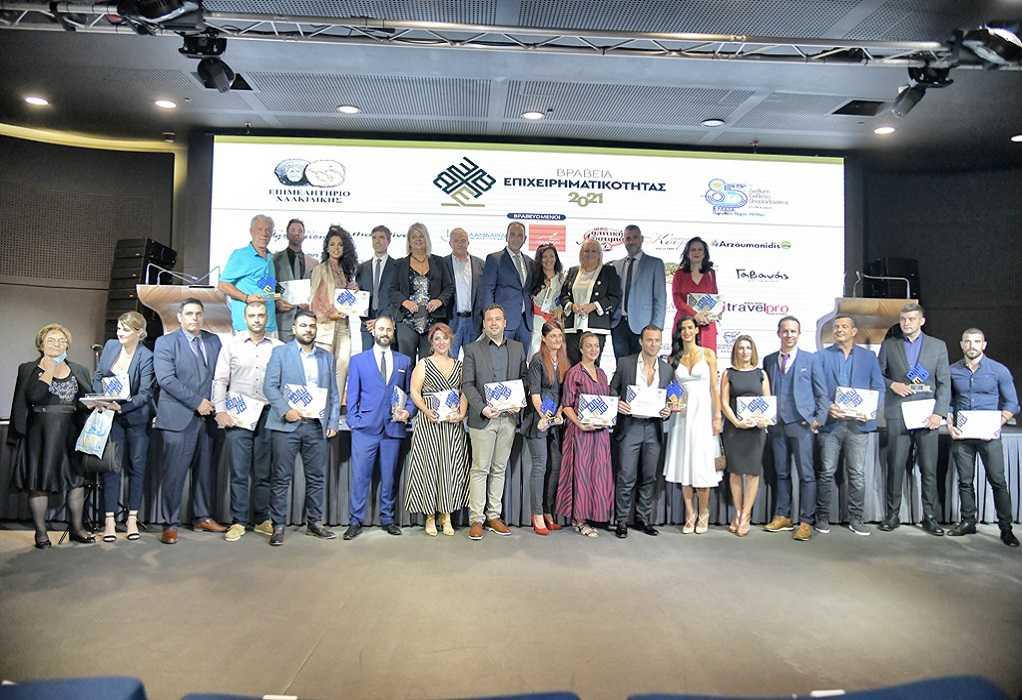 Επιμελητήριο Χαλκιδικής: Σε 21 επιχειρήσεις απονεμήθηκαν τα «Βραβεία Επιχειρηματικότητας 2021»