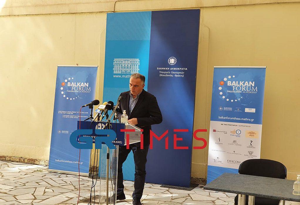 3ο Balkan Forum: Βιώσιμη ανάπτυξη στη μετά covid εποχή