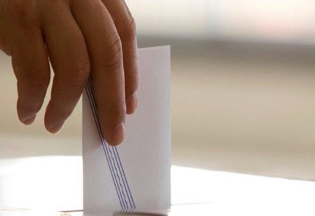 Δημοσκόπηση GPO: Διψήφια η διαφορά ΝΔ-ΣΥΡΙΖΑ στην πρόθεση ψήφου