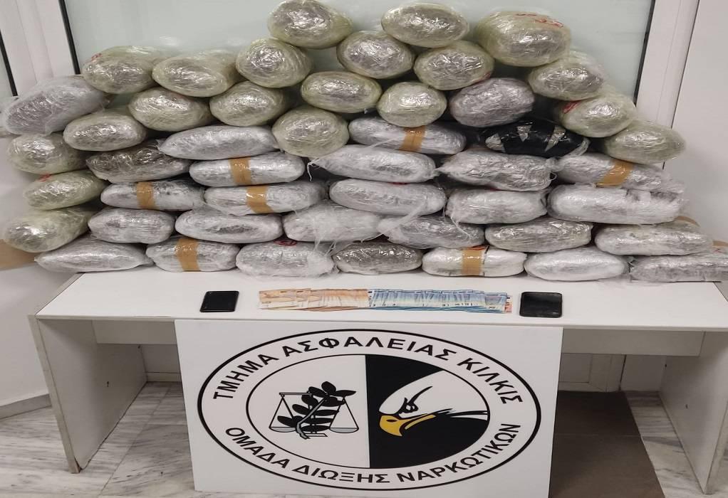 Θεσσαλονίκη: Μπλόκο σε 52 κιλά κάνναβης από αστυνομικούς του Κιλκίς