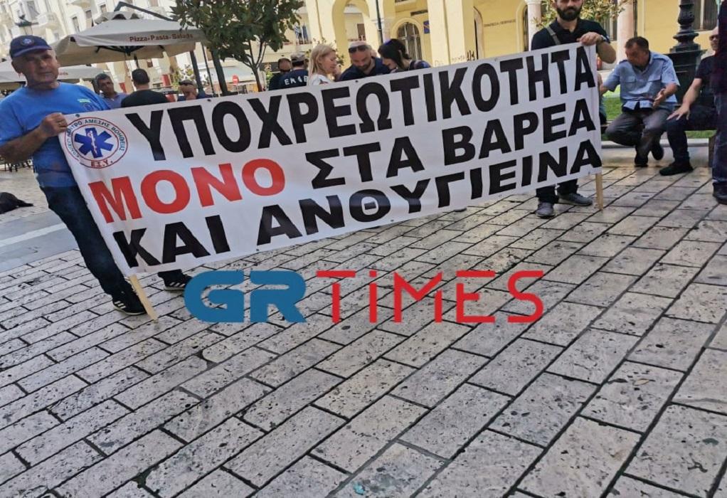 Θεσσαλονίκη: Διαμαρτυρία υγειονομικών για υποχρεωτικότητα εμβολιασμού και αναστολές (ΦΩΤΟ-VIDEO)