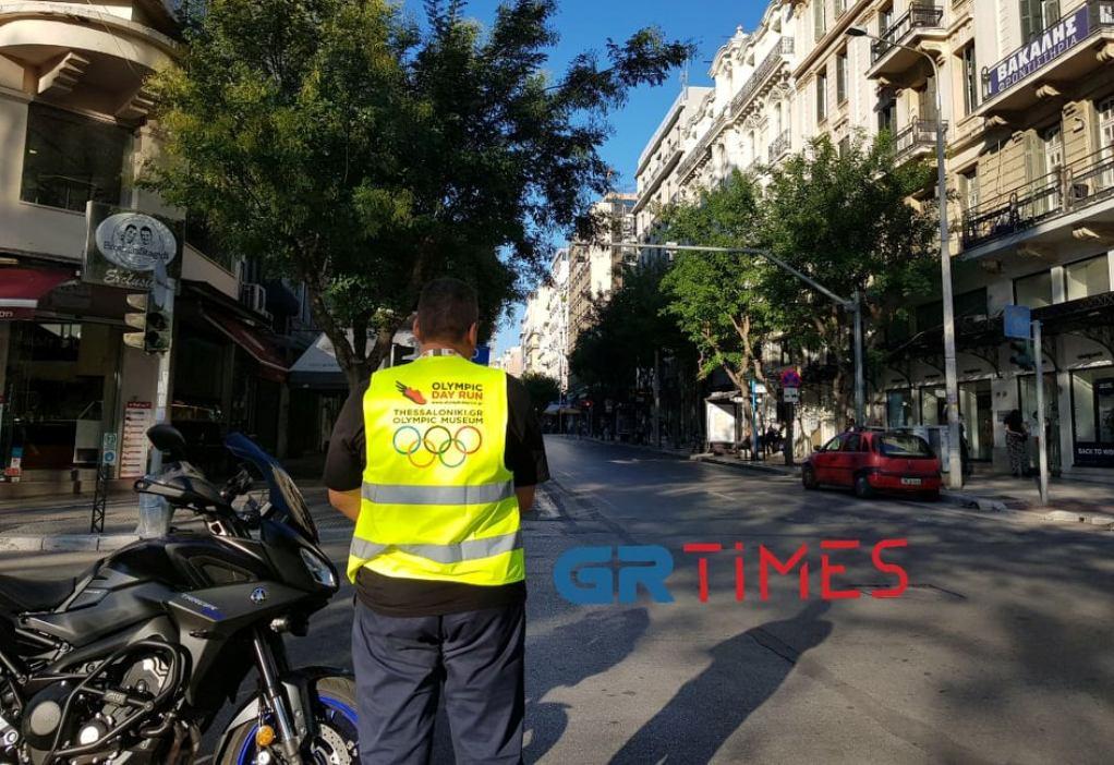 Θεσσαλονίκη: Σε κυκλοφορία οι δρόμοι – Ολοκληρώθηκε το OLYMPIC DAY RUN