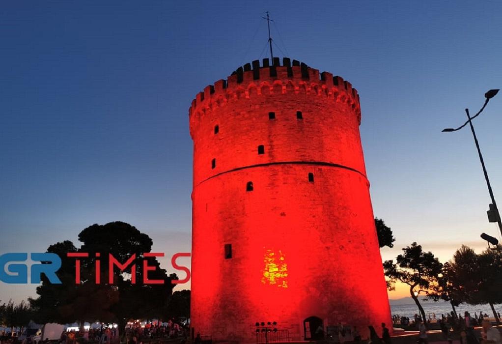 Παγκόσμια Ημέρα Καρδιάς: Στα κόκκινα ο Λευκός Πύργος (ΦΩΤΟ)