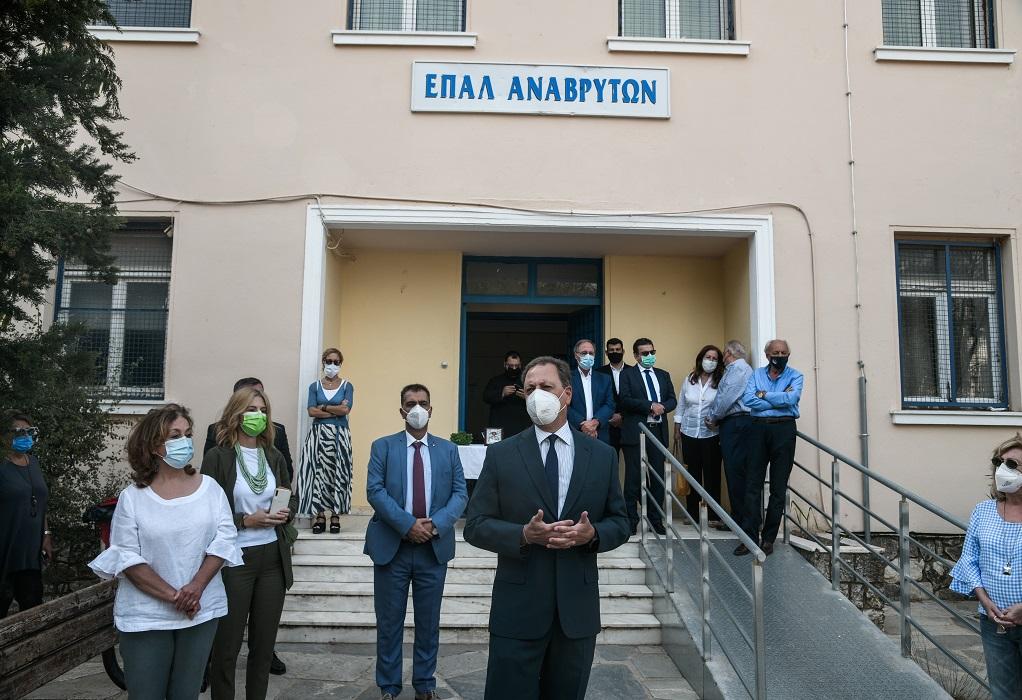 Λιβανός σε μαθητές του τμήματος Γεωπονίας Σχολής Αναβρύτων: Έχετε κάνει μια καλή επαγγελματική επιλογή