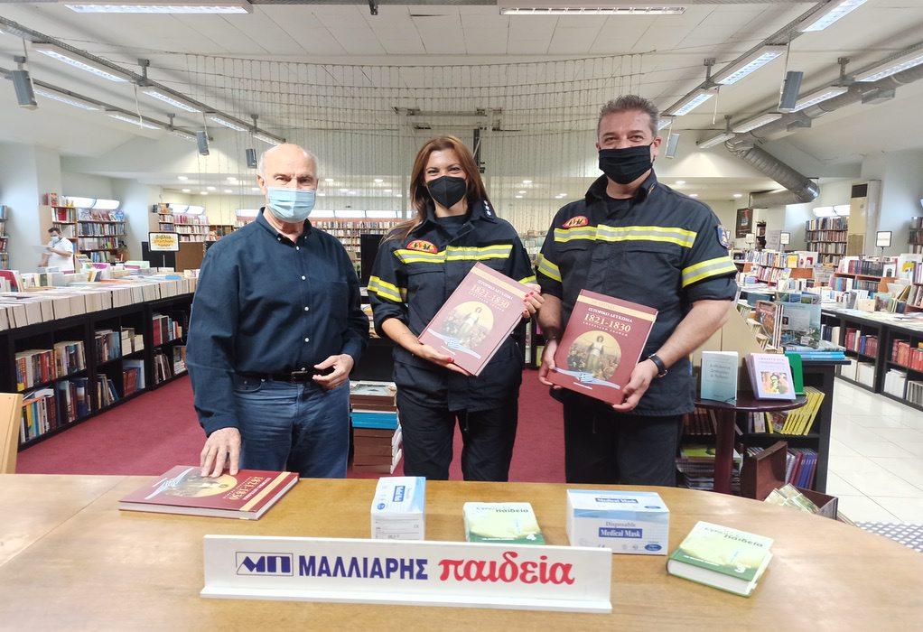 Μαλλιάρης: Δωρεά εγκυκλοπαιδειών και 2.000 ιατρικών μασκών στην Πυροσβεστική