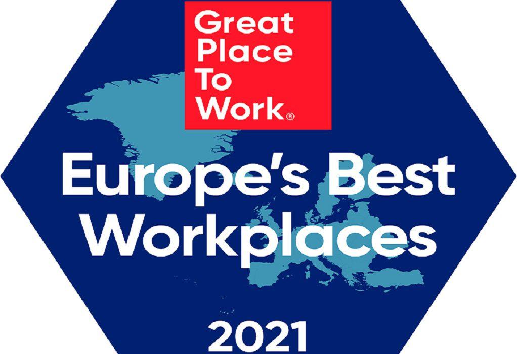 Η εταιρεία Μασούτης βρίσκεται στη λίστα Best Workplaces Europe 2021