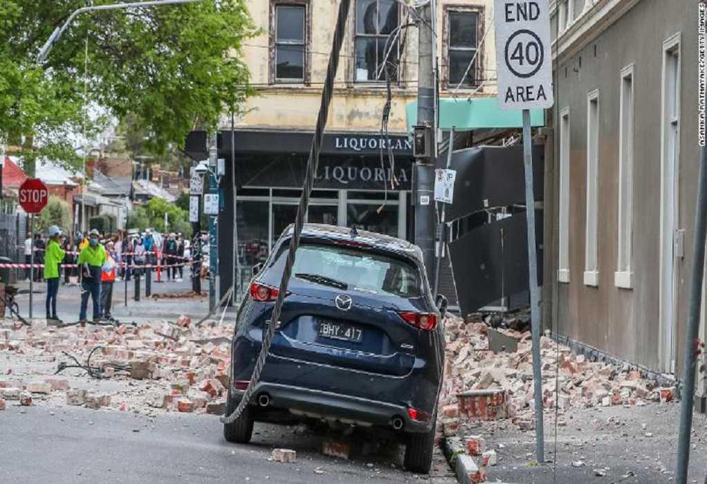 Ισχυρός σεισμός στην Αυστραλία – Υλικές ζημιές στη Μελβούρνη, δεν αναφέρθηκαν τραυματίες
