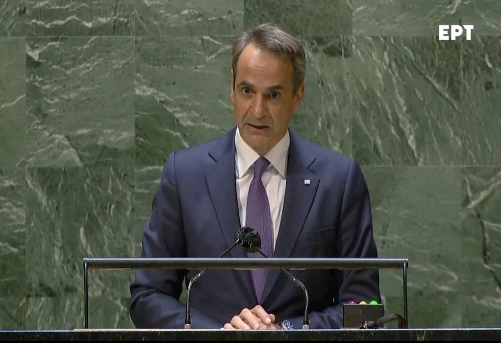 Κυρ. Μητσοτάκης στον ΟΗΕ: Αντιμέτωπη με casus belli η Ελλάδα από το '95 – Θα προστατεύσουμε την κυριαρχία μας