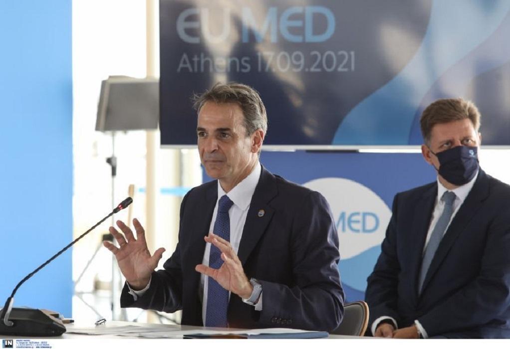Δήλωση του πρωθυπουργού πριν την έναρξη των εργασιών της EUMED9 (VIDEO)