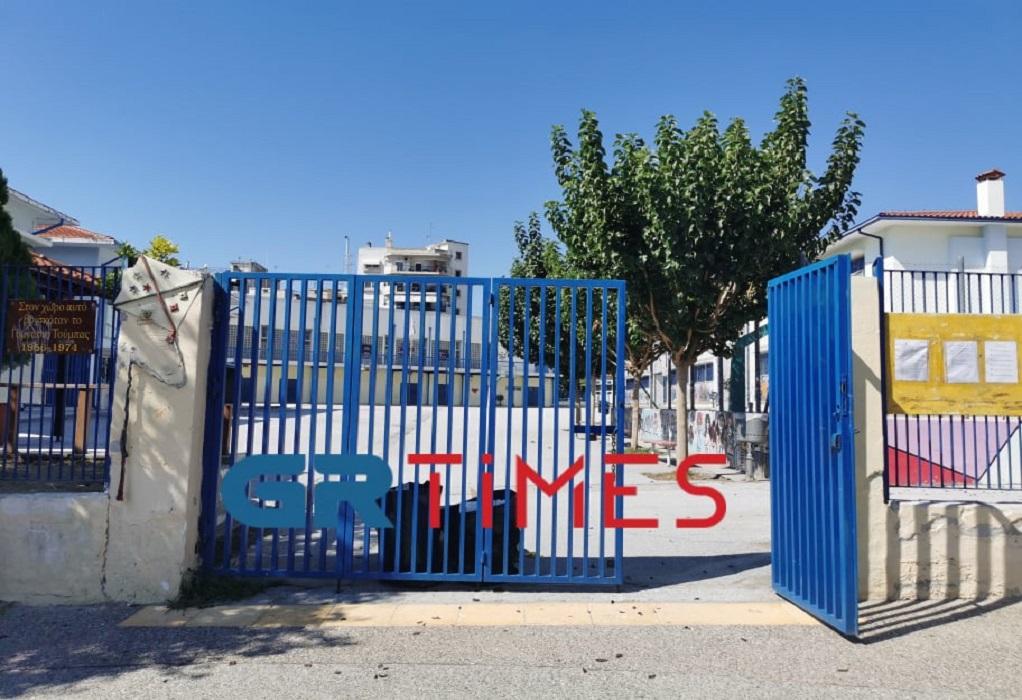 Θεσσαλονίκη: Εντοπίστηκαν βόμβες μολότοφ σε κάδο σκουπιδιών στην αυλή σχολείου