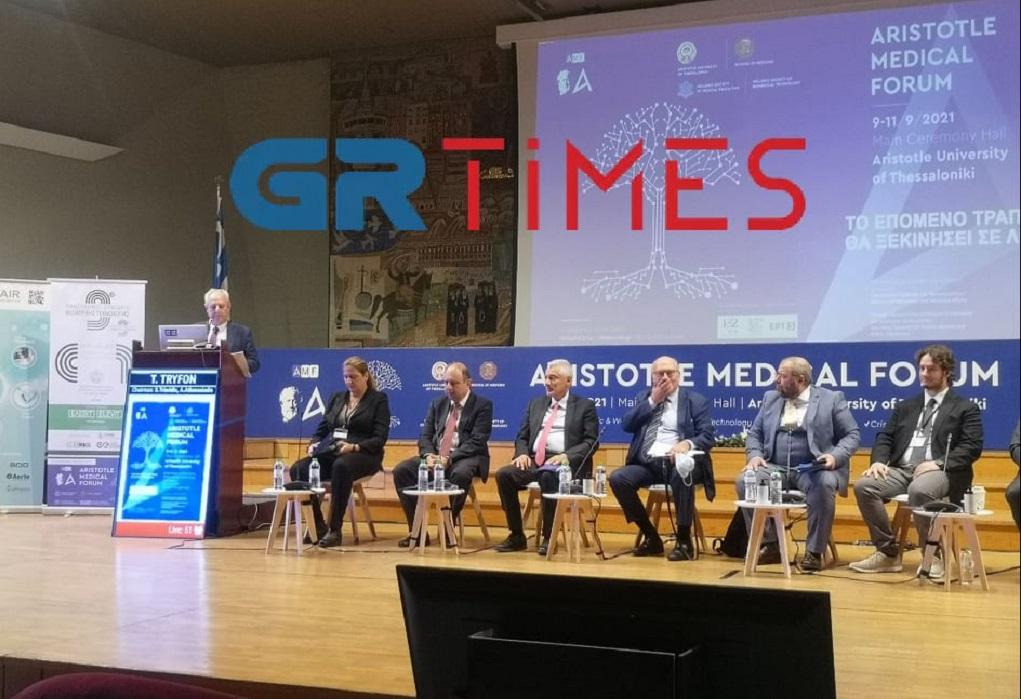 ΑΠΘ: Τιμήθηκε ο Ηλίας Μόσιαλος στο πλαίσιο του Aristotle Medical Forum (VIDEO)