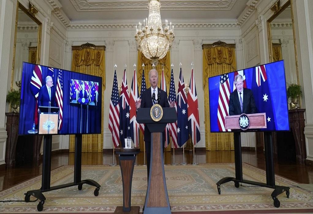 AUKUS: Κοινό μέτωπο ΗΠΑ – Βρετανίας – Αυστραλίας απέναντι στην Κίνα