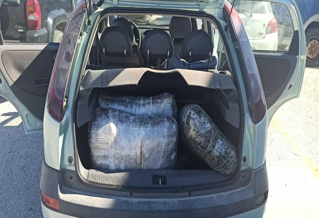 Ιωάννινα: Τους έπιασαν με περισσότερα από 45 κιλά ακατέργαστης κάνναβης (ΦΩΤΟ)