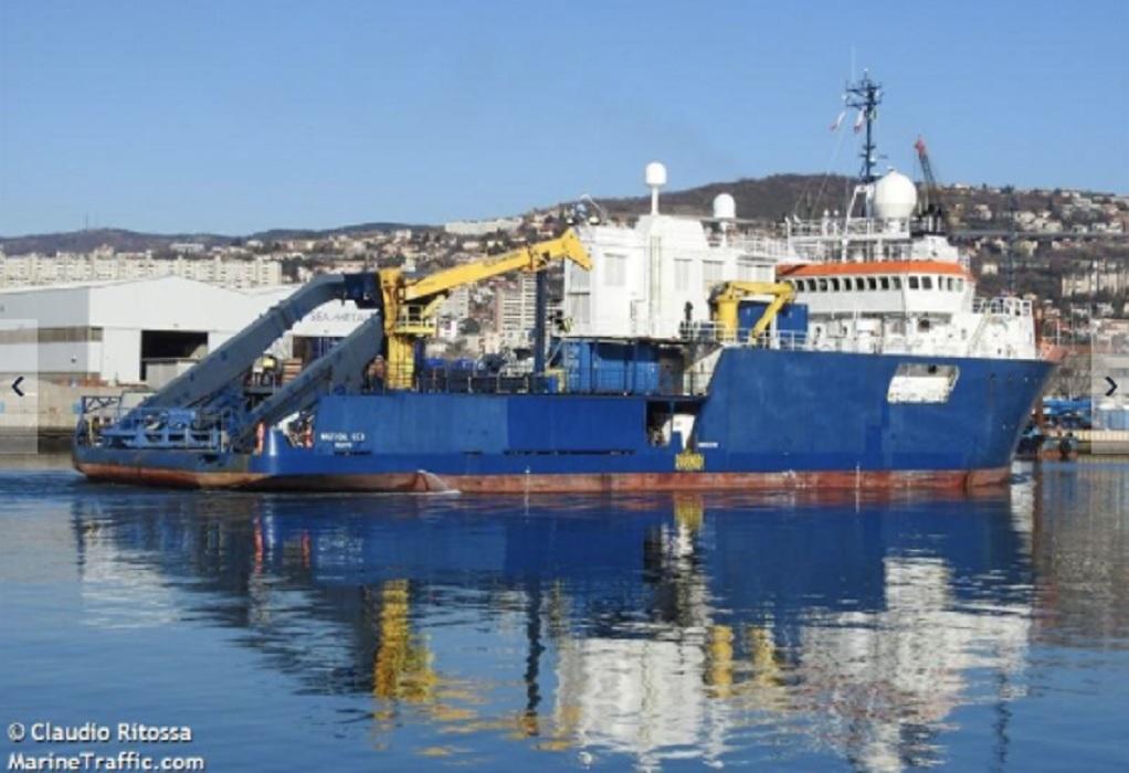 Η πορεία του «Nautical Geo» και η ελληνική απάντηση στην τουρκική πρόκληση