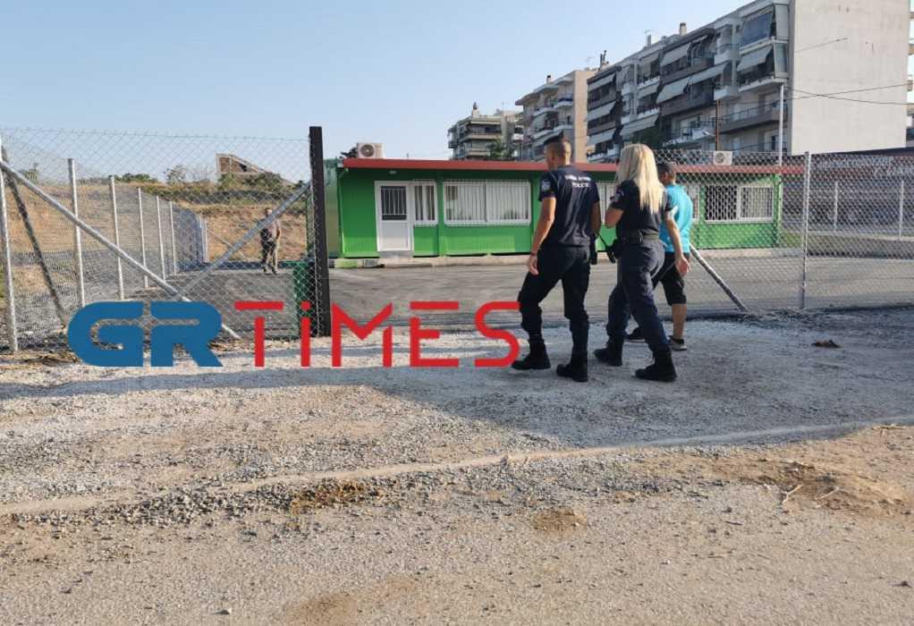 Εύοσμος: Γονείς κάλεσαν την αστυνομία για την επικινδυνότητα του νηπιαγωγείου (ΦΩΤΟ)