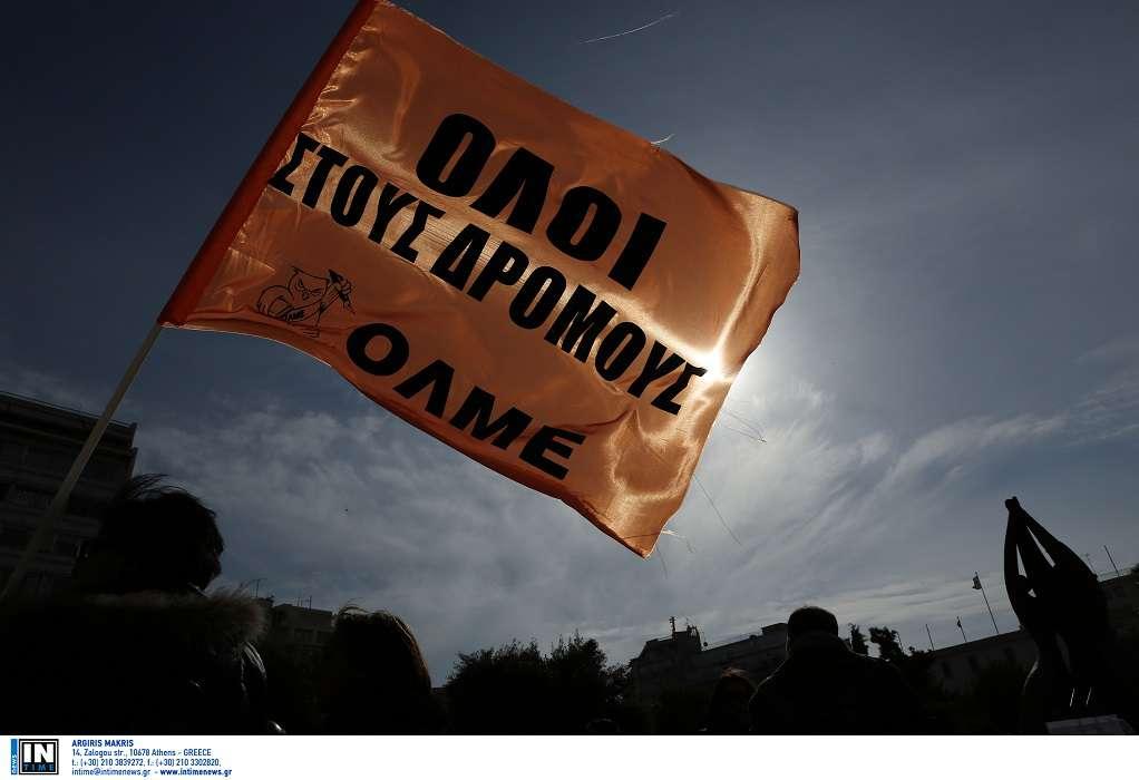 Με συλλαλητήρια απαντούν αύριο (1/10) οι εκπαιδευτικοί σε Αθήνα–Θεσσαλονίκη