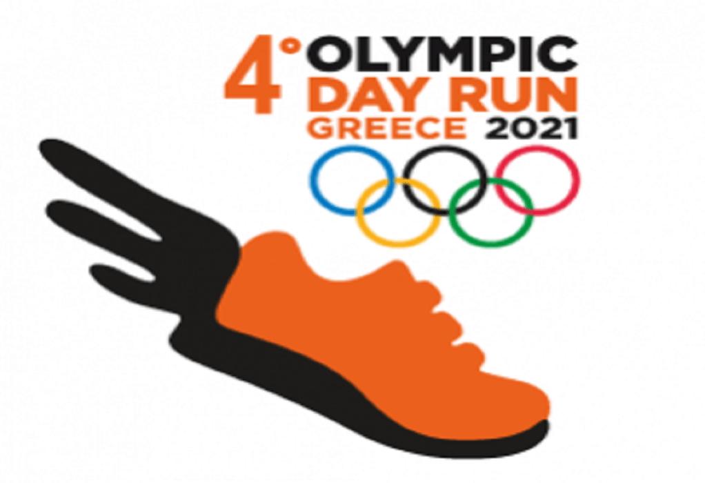 """Το «Olympic Day Run» ενώνει τις δυνάμεις του με """"Το Χαμόγελο του Παιδιού"""""""