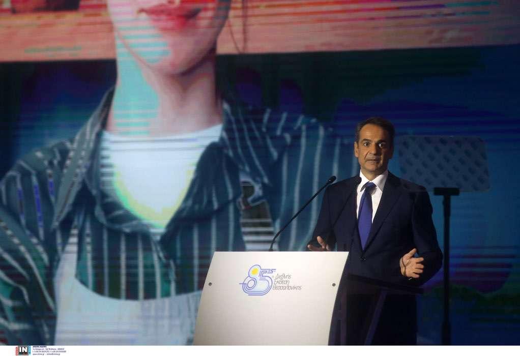Μητσοτάκης: Επιδότηση 1.200 ευρώ για νεοπροσληφθέντες έως 29 ετών