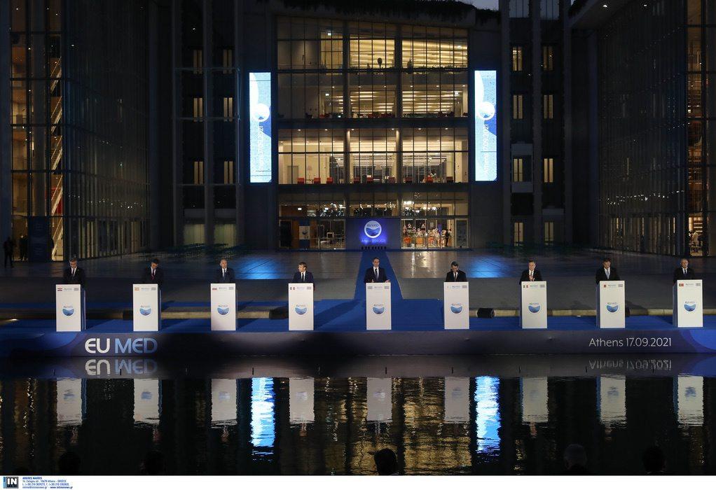 Οι δηλώσεις των ηγετών μετά την ολοκλήρωση της 8ης Συνόδου της EUMED