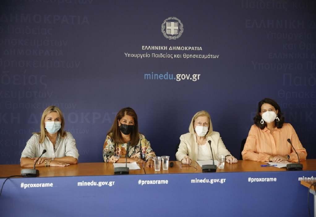 Θεοδωρίδου-Παπαευαγγέλου: Ο εμβολιασμός παιδιών και εφήβων προστατεύει τα ίδια και τους γύρω τους