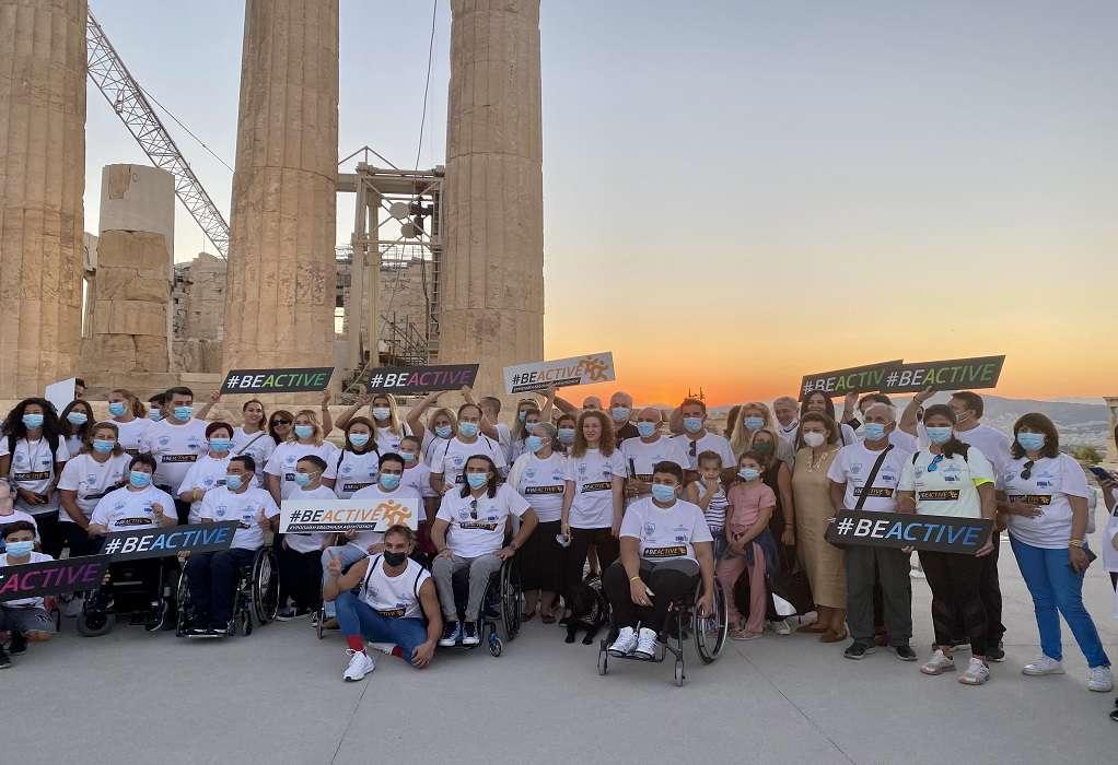 #BEACTIVE: Ο περίπατος της Μενδώνη στην Ακρόπολη με τους Έλληνες παραολυμπιονίκες