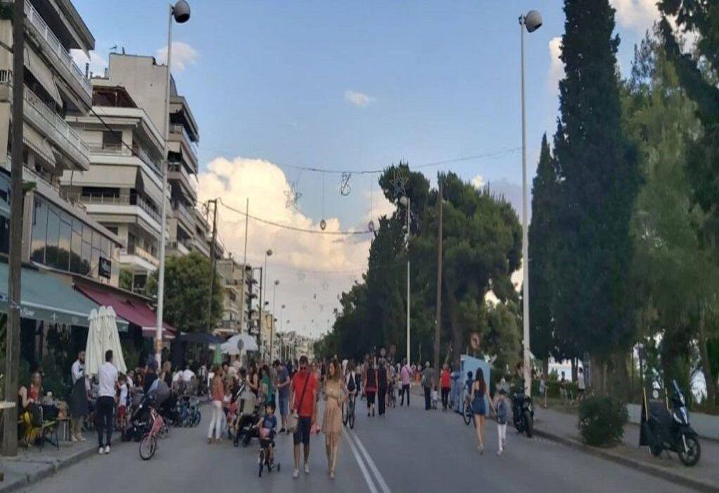 Καλαμαριά: Πεζόδρομος η Νικολάου Πλαστήρα σήμερα το απόγευμα