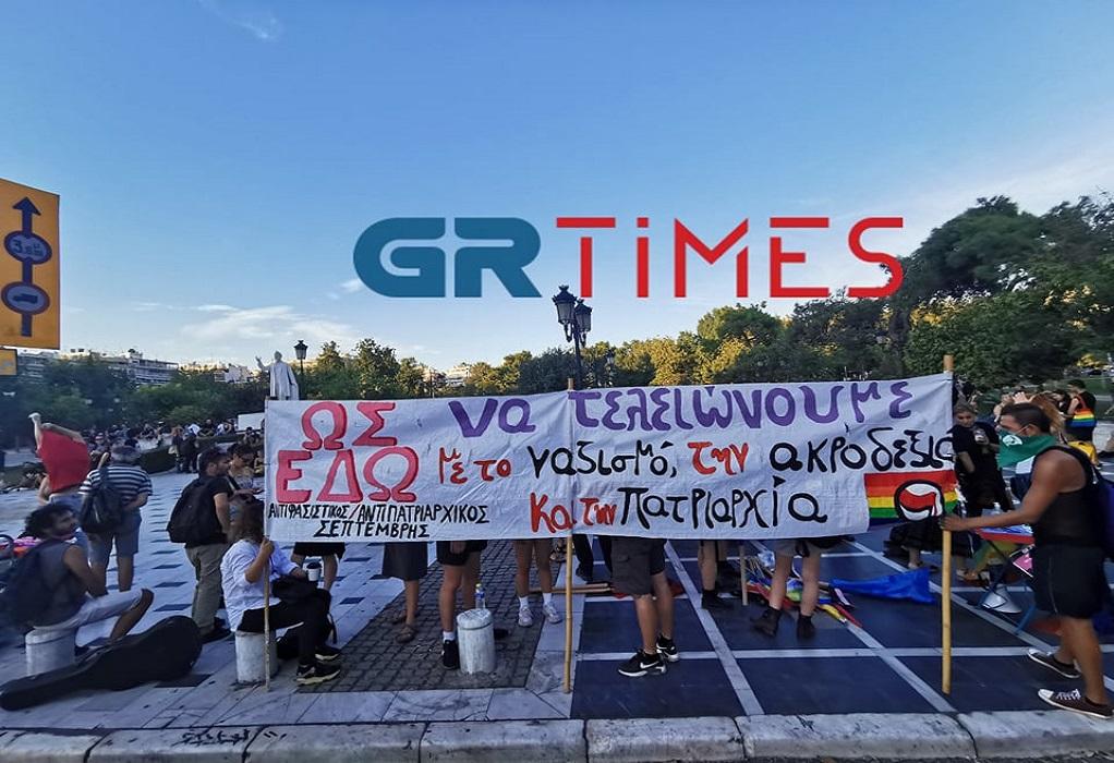 Θεσσαλονίκη: Συγκέντρωση για τα τρία χρόνια από τη δολοφονία του Ζακ Κωστόπουλου (ΦΩΤΟ-VIDEO)